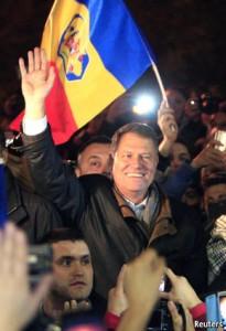 Румъния избра протестантски президент