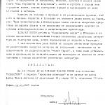 Архивите говорят: героят на българския евангелизъм д-р Харалан Попов