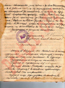 SEPC Nikolay Nikolov Pastir.org 2
