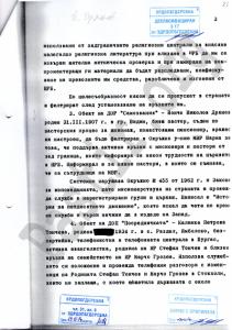 Yoncho Dryanov 3