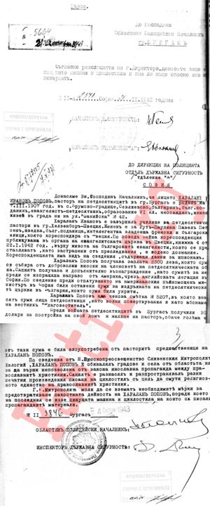 Pastor Haralan Popov Burgas 1943