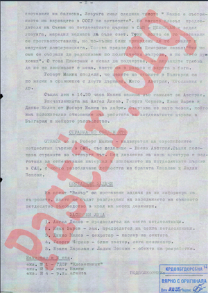 Slavic Religious Mission 1972-2