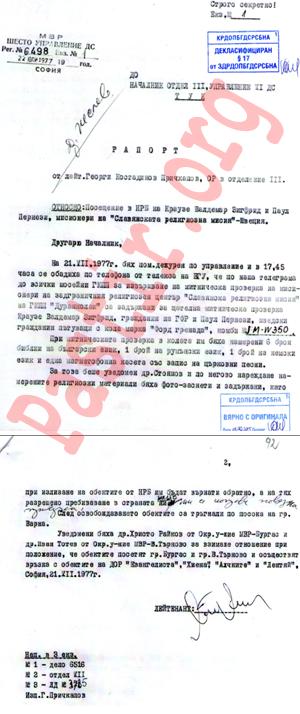 Slavic Religious Mission 1977