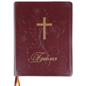 """ДЕН на БИБЛИЯТА: Не на червената """"Библия"""""""